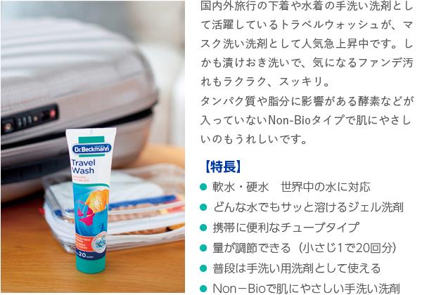 手洗い 使い捨て マスク 7割が一度で捨てない!「不織布マスク」一度で捨てる?また使う?理由やお手入れ方法を聞いてみた