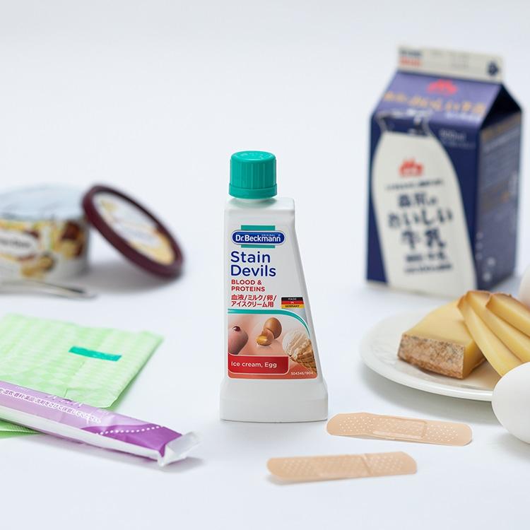 ステインデビルス 血液/ミルク/アイスクリーム/卵用