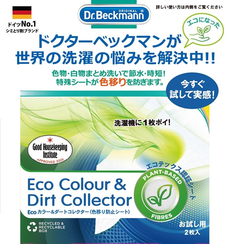 EcoCDC